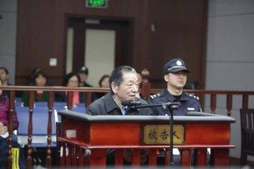 山东省交通运输厅原厅长贾学英一审获刑13年半