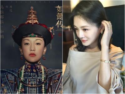 大S被曝原定出演《如懿传》 周迅亲自打电话邀约