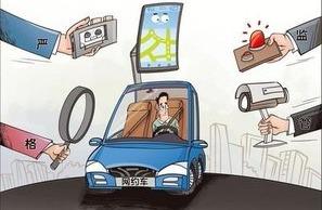 最高法数据显示:传统出租车万人案发率高于网约车