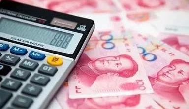 李克强:确保社保费现有征收政策稳定