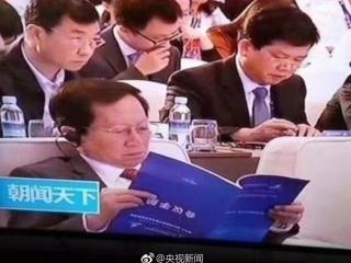 真不是拿倒了!国际会议手册是中英文正反印刷装订