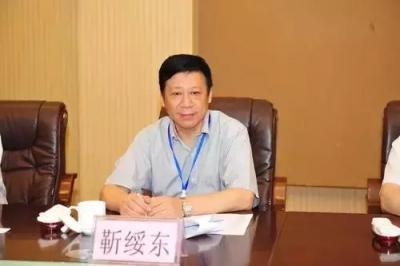 再打一虎!河南省政协原副主席靳绥东落马