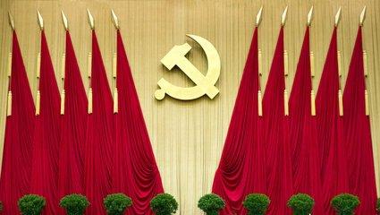 中共山东省委贯彻《中国共产党党务公开条例(试行)》实施细则