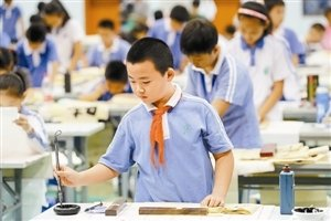 """名目繁多的中小学生全国性竞赛将被戴上""""紧箍咒"""""""