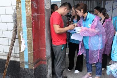 济宁首个灾害社会工作服务项目在嘉祥启动