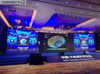中国天眼已发现44颗新脉冲星!明年开始搜寻地外生命