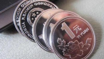 """硬币清分中心,纸硬币兑换一体机……让""""沉睡""""的硬币流动起来"""