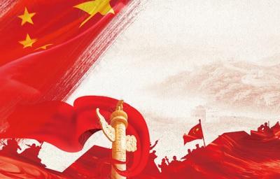 中共中央政治局召开会议,审议党支部工作条例和干部教育培训规划