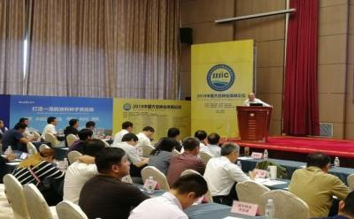 300余名种业专家人才齐聚嘉祥共谋大豆种业发展