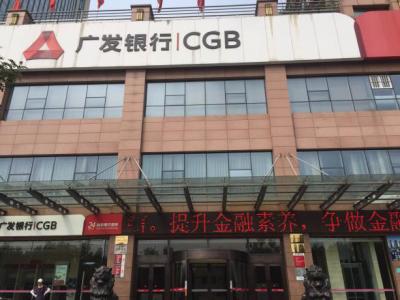 """广发银行服务与创新并重 助力中国企业""""走出去"""""""