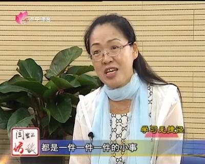 """教师节特别节目——""""我""""的英语老师"""