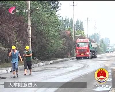 亚博体育查察-20180906