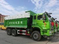 济宁交运集团渣土运输产业投入运行 开启转型发展新篇章
