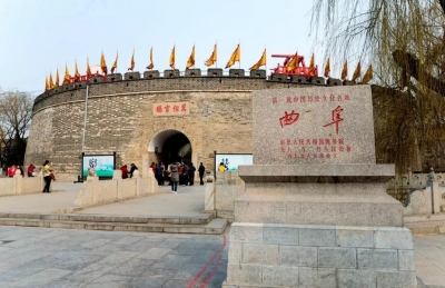 9月27日-28日 曲阜三孔景区暂停使用济宁旅游惠民卡