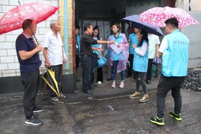 pt电子平台首个灾害社会工作服务项目在嘉祥启动