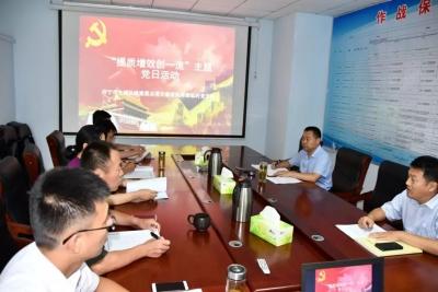 支部建在指挥部 党员一线当先锋——济宁市在重点项目指挥部建立健全党组织