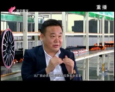 做中国汽车安全守卫者——王忠