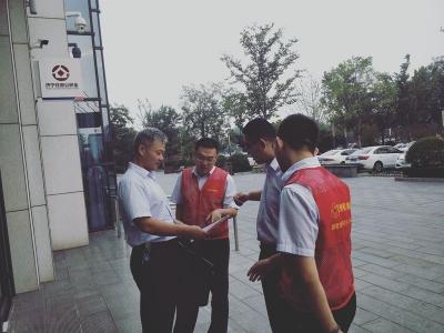 """兖州农商银行微贷业务部抓好""""四化""""管理  推动零售业务转型"""
