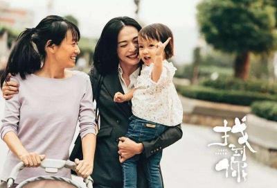 电影《找到你》打造纯女性超前点映 姚晨马伊琍邀万名妈妈体验挚爱亲情