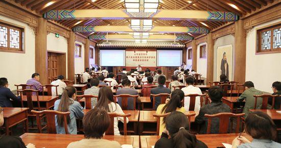 山东省第八批国保申报遴选培训班在曲阜举办