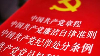 济宁市纪委通报5起违反中央八项规定精神典型问题
