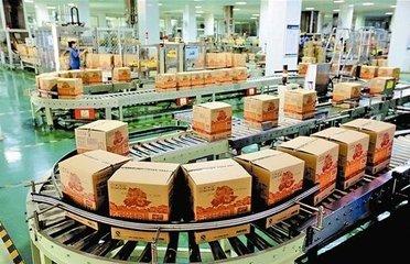 龙8新增49家市级企业技术中心 16家被撤销资格