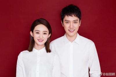 赵丽颖晒结婚证公布喜讯 发文称:官宣