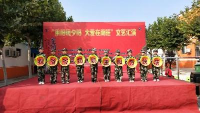 汶上11家爱心单位走进南旺镇敬老院 共度重阳节