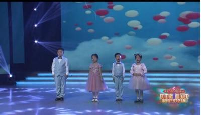 济宁广电艺术培训中心文艺汇演——《追梦童年》