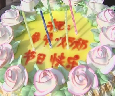 送蛋糕送祝福 金乡这些老人乐开了花