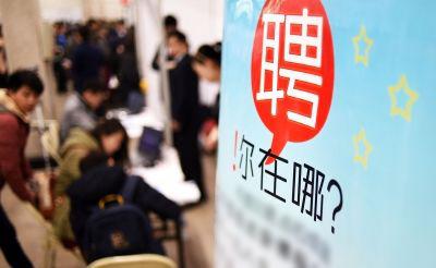 梁山县县管国有企业招聘26名工作人员 23日-25日报名