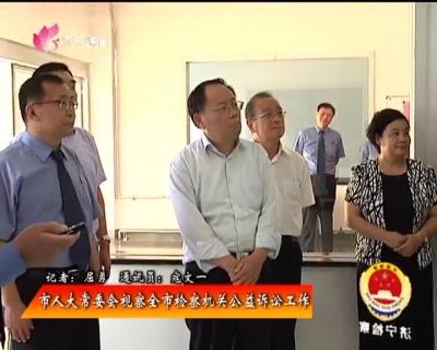 济宁新闻查察-20181011