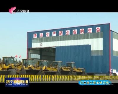 全市港口企业堆场作业料口封闭式改造按期完成