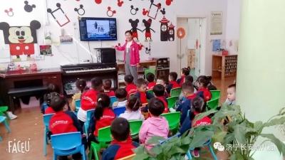 """长安幼儿园展开了""""敬老、爱老,情满重阳""""系列活动"""