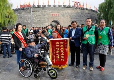 两岸同心,梦圆山东  台沪40名残疾人近距离感受圣人风采