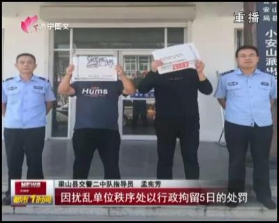 两男警队发飙 哥俩一起被拘留