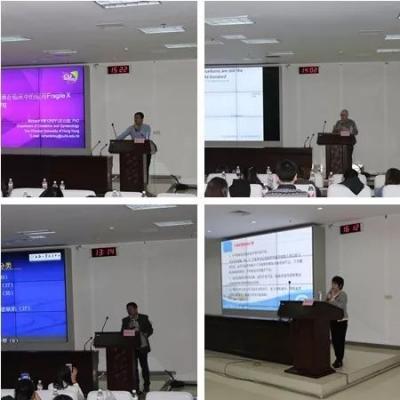 鲁西南国际分子遗传研讨会在济宁市第一人民医院举行