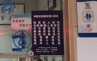 暖心|龙8推行消防救援人员优先政策
