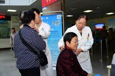 2018年世界镇痛日、中国镇痛周在济宁市第一人民医院开展义诊活动