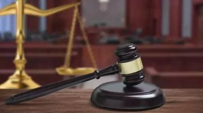 努尔·白克力严重违纪违法被开除党籍和公职