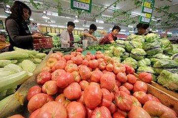9月CPI同比涨2.5%创7个月新高 鲜菜价格大涨14.6%