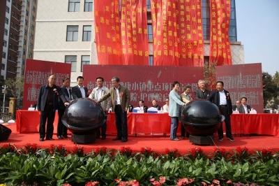 六合图库凤凰怡康医院、护理院启用 设立1000万元慈善基金