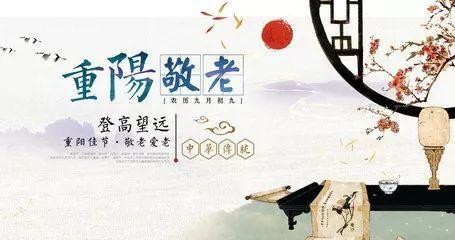山东省戴庄医院:健康心理助力绚丽夕阳