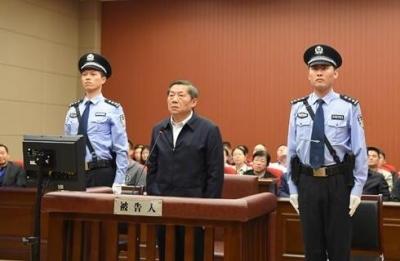 中宣部原副部长鲁炜受贿案一审 受贿3200万余元