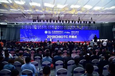 济宁市第一人民医院参加首届全国医院物联网大会暨中国国际医院物联网产品展览会