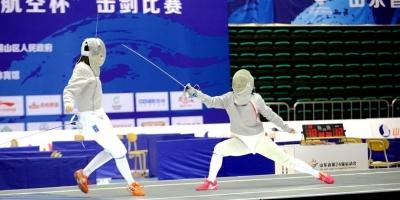 第二十四届省运会闭幕 乐虎游戏官网市奖牌总数位列第七