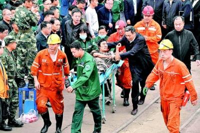 山东龙郓煤业发生冲击地压事故 多方力量全力救援被困人员