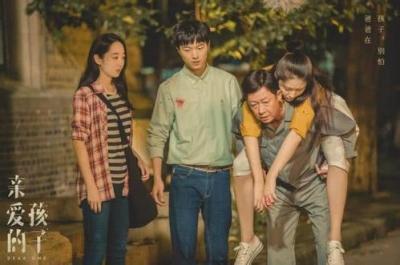 与王志文搭档《亲爱的孩子 》 吴越:感觉像粉丝见偶像