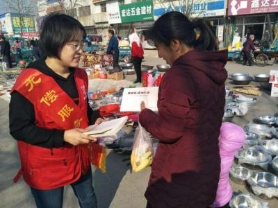 """金算盘六合开奖网开评""""十佳普法志愿者"""",11月2日前可报名"""