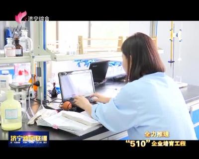 山东嘉源检测技术有限公司:探索互联网+模式 创新智能化检验检测